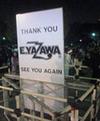 E-YAZAWA