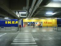 Ikea060715
