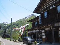 niigata_may2004